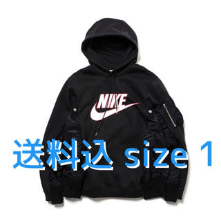 サカイ(sacai)の専用 sacai  nike men's hoodie 1(パーカー)