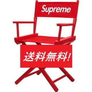 シュプリーム(Supreme)のSupreme® / Director's Chair / Red(折り畳みイス)