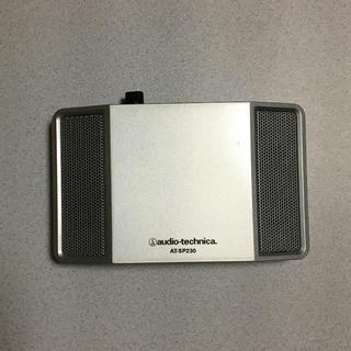 オーディオテクニカ(audio-technica)のコンパクトスピーカー(スピーカー)