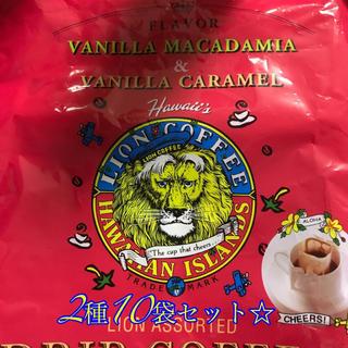 コストコ(コストコ)のコストコ ライオンコーヒー 2種・10袋✨(コーヒー)