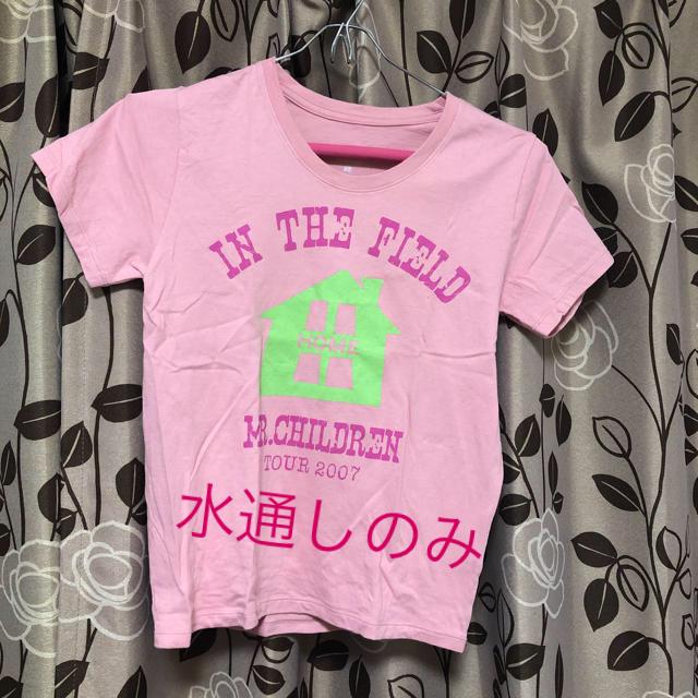 UNIQLO(ユニクロ)のMr.Children HOME in the field Tシャツ エンタメ/ホビーのタレントグッズ(ミュージシャン)の商品写真