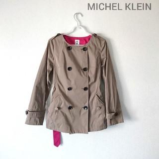 ミッシェルクラン(MICHEL KLEIN)のMICHEL KLEIN・ノーカラートレンチコート(トレンチコート)