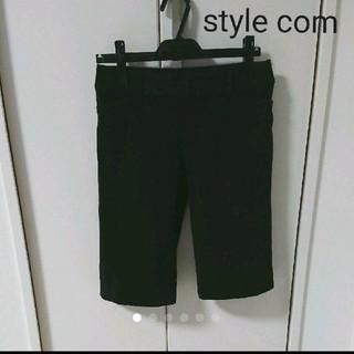 スタイルコム(Style com)のスタイルコム ハーフパンツ(ハーフパンツ)