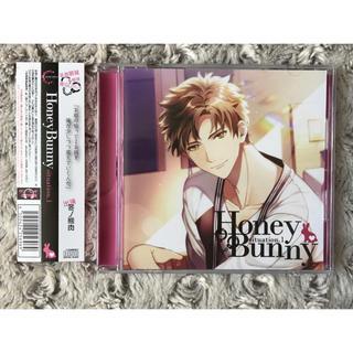 honeybunny situation.1 (CDブック)
