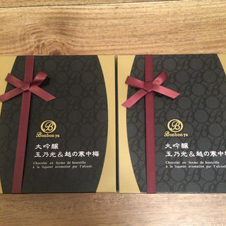ナカムラヤ(中村屋)の新宿中村屋 大吟醸 ボンボンチョコ(菓子/デザート)