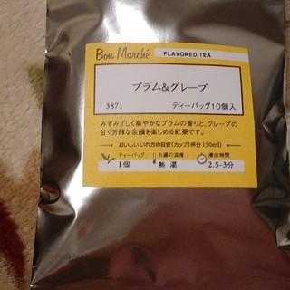 ルピシア(LUPICIA)の☆ルピシア☆【ボンマルシェ限定】プラム&グレープ🍇(茶)