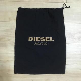 ディーゼル(DIESEL)のディーゼル  保存袋 旅行(その他)