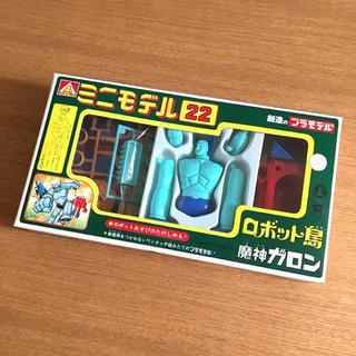 アオシマ(AOSHIMA)の魔人ガロン ロボット島 アオシマ プラモデル 未開封新品(プラモデル)
