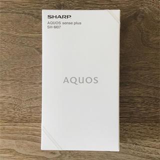 シャープ(SHARP)のSHARP AQUOS SH-M07 ベージュ SIMフリー 新品 未開封(スマートフォン本体)