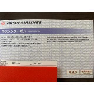ジャル(ニホンコウクウ)(JAL(日本航空))のJAL ラウンジクーポン(その他)