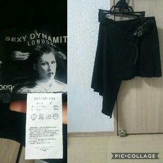セクシーダイナマイト(SEXY DYNAMITE)のセクシーダイナマイトロンドン アシンメトリー スカート(ミニスカート)