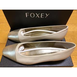 フォクシー(FOXEY)のFOXEY フォクシー パンプス アイボリー×シャンパンゴールド 37(ハイヒール/パンプス)