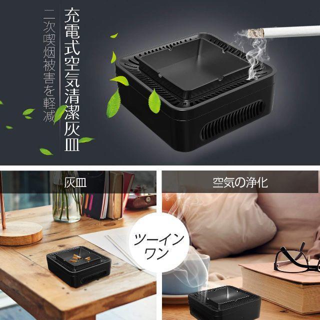 脱臭機 灰皿 空気清浄機 インテリア/住まい/日用品のインテリア小物(灰皿)の商品写真