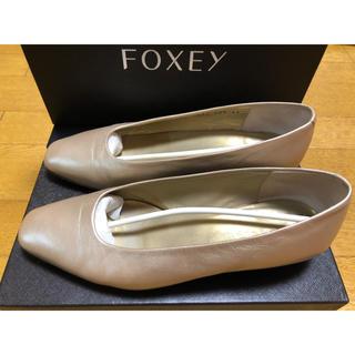 フォクシー(FOXEY)のFOXEY フォクシー パンプス シャンパンゴールド 36 1/2(ハイヒール/パンプス)