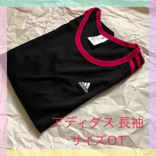 アディダス(adidas)のアディダス スポーツウェア 長袖(Tシャツ(長袖/七分))