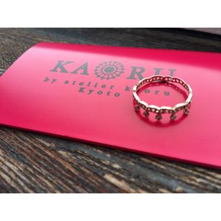 カオル(KAORU)のクラウンリング*kaoru*10号*K10PG(リング(指輪))