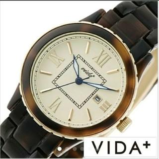 ヴィーダプラス(VIDA+)の【最終価格】ヴィーダプラス [VIDA+] レディース腕時計(腕時計)