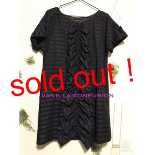 ▫️ vanilla confusion ドレス(ミディアムドレス)