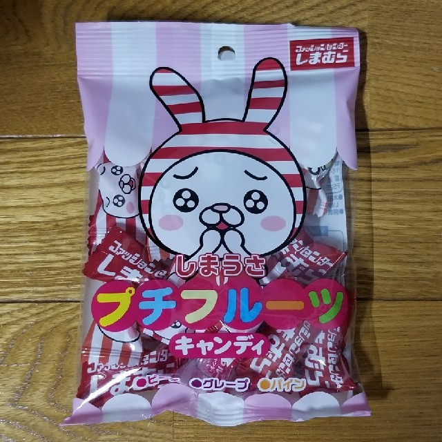 しまむら(シマムラ)の非売品 しまむら プチフルーツキャンディ しまうさ エンタメ/ホビーのおもちゃ/ぬいぐるみ(キャラクターグッズ)の商品写真