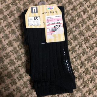 シマムラ(しまむら)のベビータイツ(靴下/タイツ)