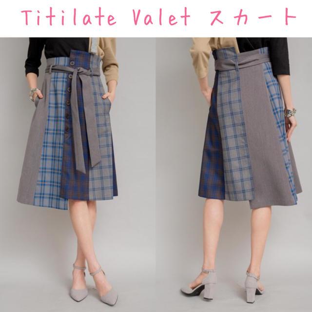 doll up oops(ドールアップウップス)のTitilate Valet チェック柄アシメスカート ティティレートヴァレット レディースのスカート(ひざ丈スカート)の商品写真