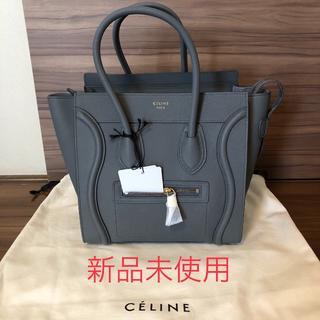 ffa33c87c6a6 31ページ目 - セリーヌ ハンドバッグの通販 5,000点以上 | celineを買う ...
