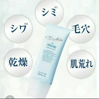 シズカゲル(オールインワン化粧品)