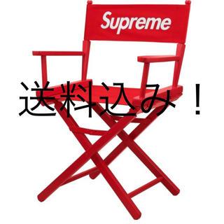 シュプリーム(Supreme)のSupreme Director's Chair 赤(折り畳みイス)