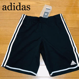 アディダス(adidas)の★新品★adidas ショートパンツ メンズM 黒 白 ハーフパンツ(ショートパンツ)