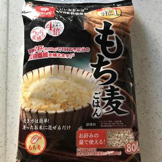 コストコ(コストコ)のもち麦ごはん はくばく・800g✨(米/穀物)