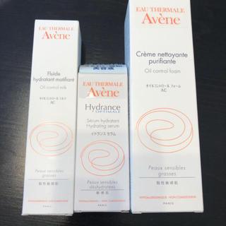 アベンヌ(Avene)の最安値アベンヌ 乳液 美容液 洗顔セット(乳液/ミルク)