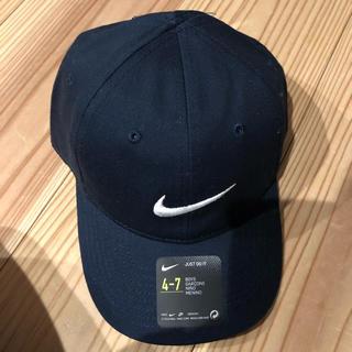 ナイキ(NIKE)のNIKE  キャップ  キッズ  ◉ タグ付き 新品 ◉(帽子)