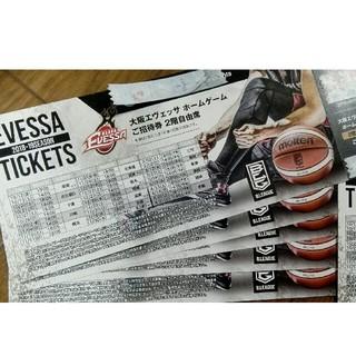 大阪エヴェッサ ホームゲーム 2階自由席(バスケットボール)