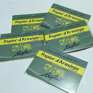 アッシュペーフランス(H.P.FRANCE)のパピエダルメニイ 5冊セット(お香/香炉)