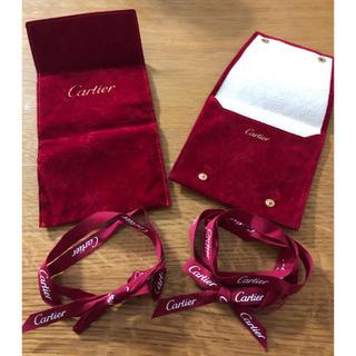 カルティエ(Cartier)のCartier 布袋二個セットおまけ付(その他)