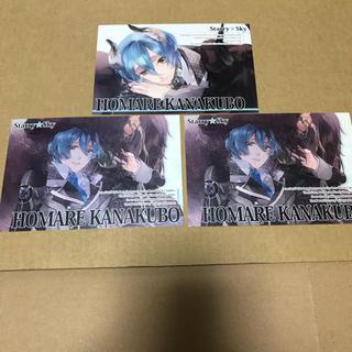 ハニービー(HONEY BEE)の【送料込み】Starry☆Sky  金久保 誉 ポストカード 2種3枚(その他)