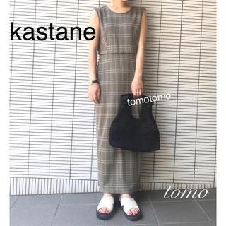 カスタネ(Kastane)の新品❁カスタネ グレンチェックロングワンピース(ロングワンピース/マキシワンピース)