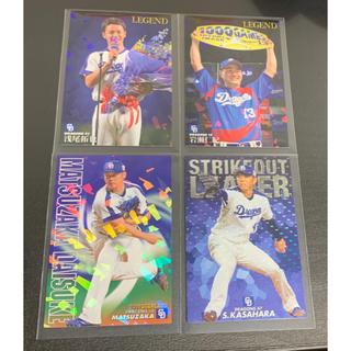 中日ドラゴンズ - 2019プロ野球チップス 中日ドラゴンズ 4枚セット
