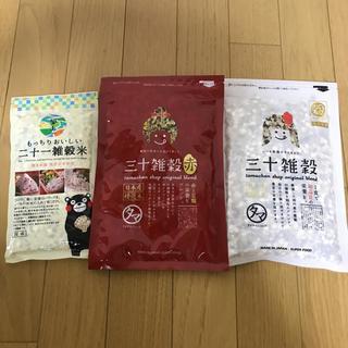 タマチャンショップ 三十雑穀 赤と白2袋セット+おまけ付き(米/穀物)