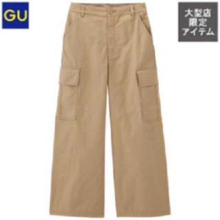 ジーユー(GU)の値下GU ワイドチノカーゴパンツ ベージュ 新品 ローリーズファーム グローバル(チノパン)