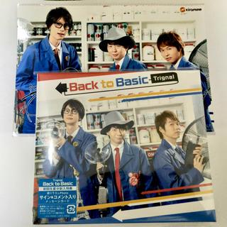 Trignal CD 「Back to Basic」 豪華盤(その他)