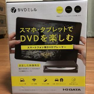 アイオーデータ(IODATA)のDVDミレル DVRP-W8AI2(DVDプレーヤー)