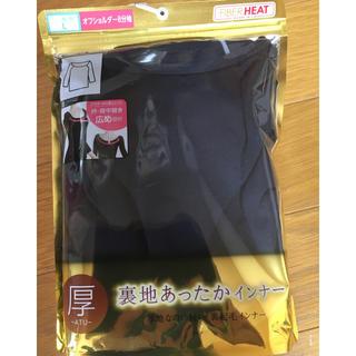 シマムラ(しまむら)のお得! レディースインナー 8分袖 (アンダーシャツ/防寒インナー)