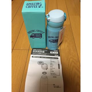 エグザイル(EXILE)のamazing coffee未使用タンブラー♡(タンブラー)