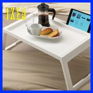イケア(IKEA)のIKEA KLIPSK トレイ テーブル ホワイト (コーヒーテーブル/サイドテーブル)