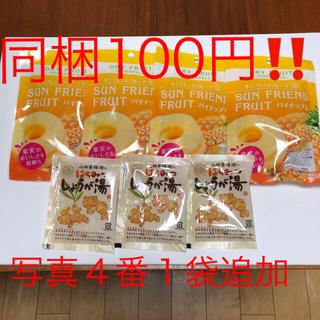 サンフレンドフルーツ パイナップル25g 山田養蜂場はちみつしょうが湯20g(フルーツ)