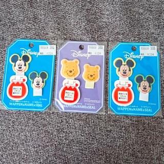 ディズニー(Disney)の新品 ディズニー ネーム ワッペン 3点セット(ネームタグ)