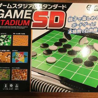 テーブルゲーム(オセロ/チェス)