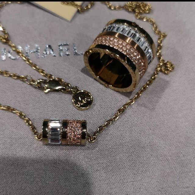 Michael Kors(マイケルコース)の☆ゆーきさま専用♪試着程度 マイケル・コース リング & ネックレス セット レディースのアクセサリー(リング(指輪))の商品写真