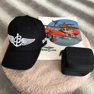 ブライトリング(BREITLING)の超レア ブライトリング 帽子(ノベルティグッズ)